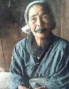 Οι αρχαίοι κάτοικοι της ιαπωνίας